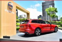2021 Volvo V60 Cross Country Specs