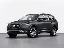 2021 volvo xc90 exclusivity excellence
