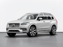 2021 volvo xc90 luxury inscription
