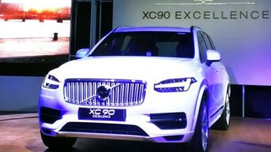 Photo of 2021 Volvo XC90 Excellence