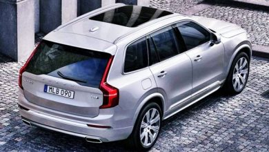 Photo of 2021 Volvo XC90 T8 Twin Engine